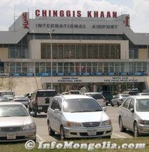 A military purpose explosive found in a trash can of the Chinggis Khaan International Airport  - obrázek