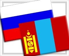 Mongolia-Russia Friendship Month Campaign starts - obrázek